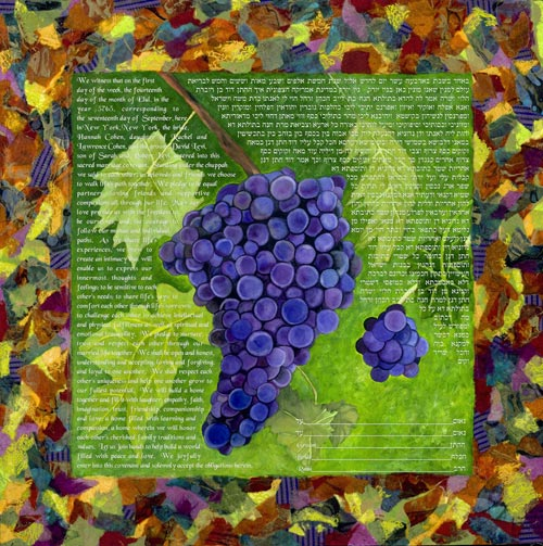 In The Vineyard Ketubah by Nishima Kaplan