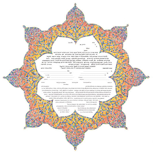 Guiding Star Ketubah by Amy Fagin