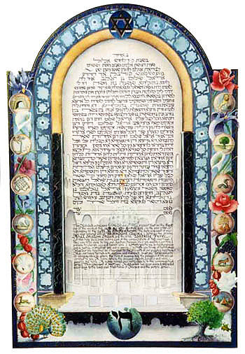 Synagogue Ketubah by Robin Hall