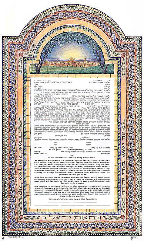 Holy Land Ketubah by Robert Saslow