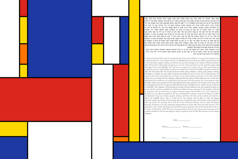 The Horizontal 18 Ketubah by This is Not a Ketubah
