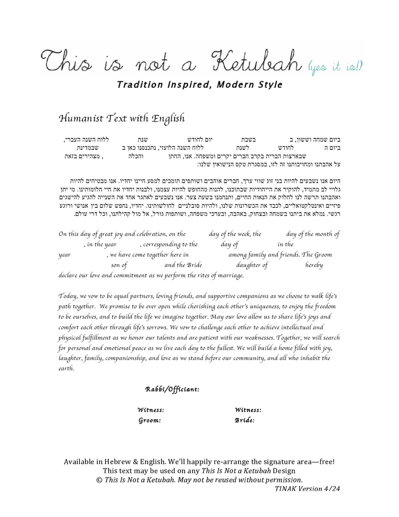 Ahava Ketubah by This is Not a Ketubah