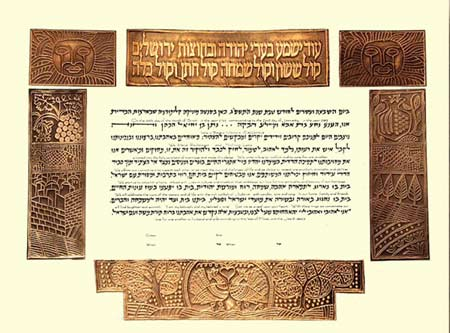 Illustrated (Copper) Ketubah by Gad Almaliah