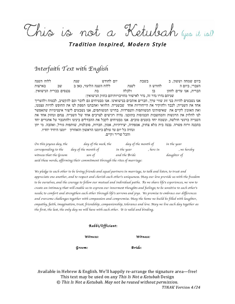 The Amour et Couleur Ketubah by This is Not a Ketubah