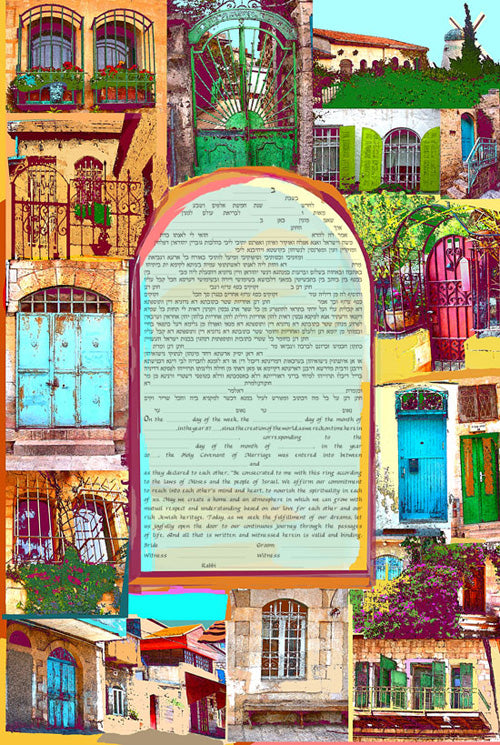 Jerusalem Doorways Ketubah by Sivia Katz