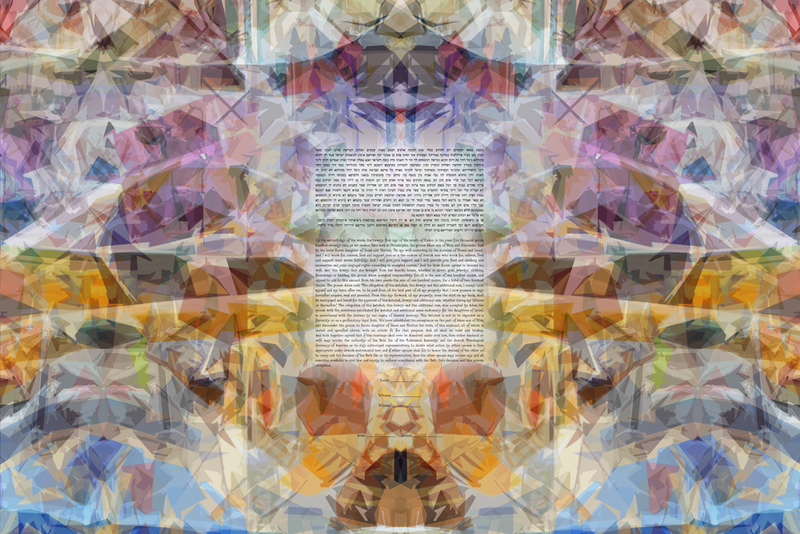 The Bold Kaleidoscope Ketubah by This is Not a Ketubah