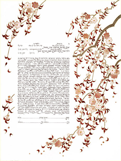 Falling Blossoms Ketubah by Stephanie Caplan