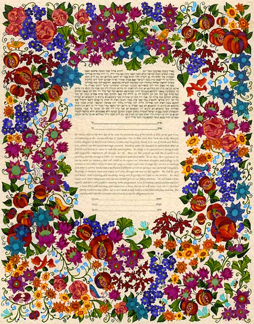 Flower Bed Ketubah by Karla Gudeon
