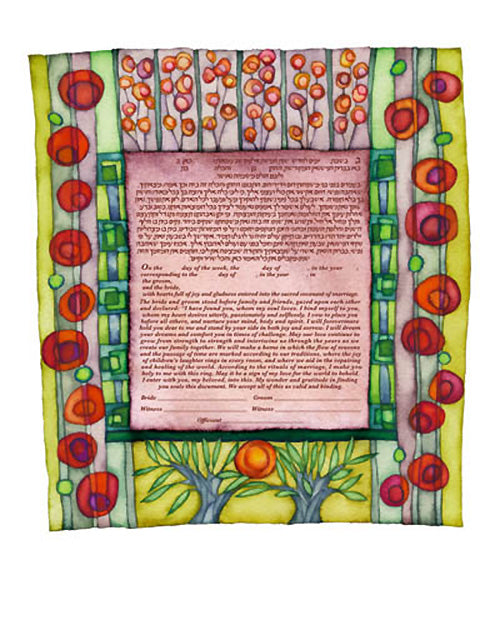 Pink Jewels Ketubah by Rachel Deitsch