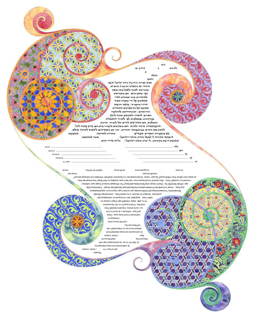 You and I Ketubah by Amy Fagin