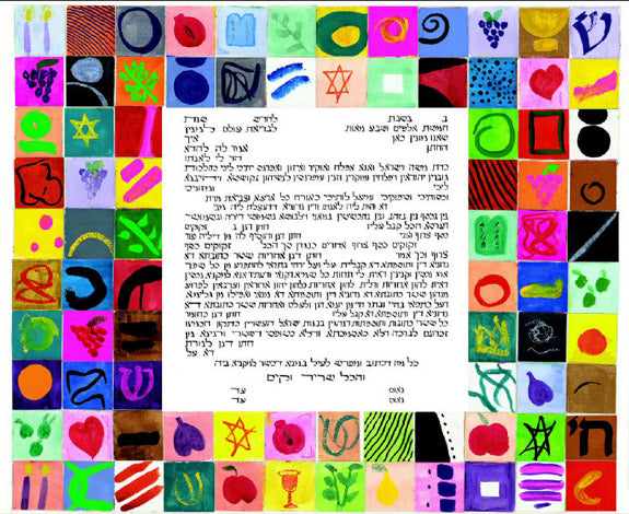Collage Ketubah by Robin Hall