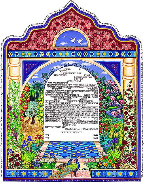 Pillars of Home Ketubah by Naomi Teplow