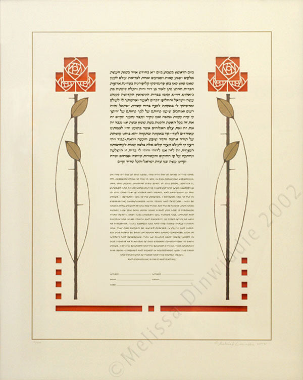 Arts & Crafts Roses Ketubah by Melissa Dinwiddie