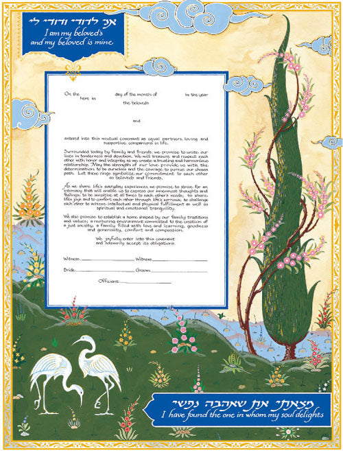 Beloveds Ketubah by Mickie Caspi