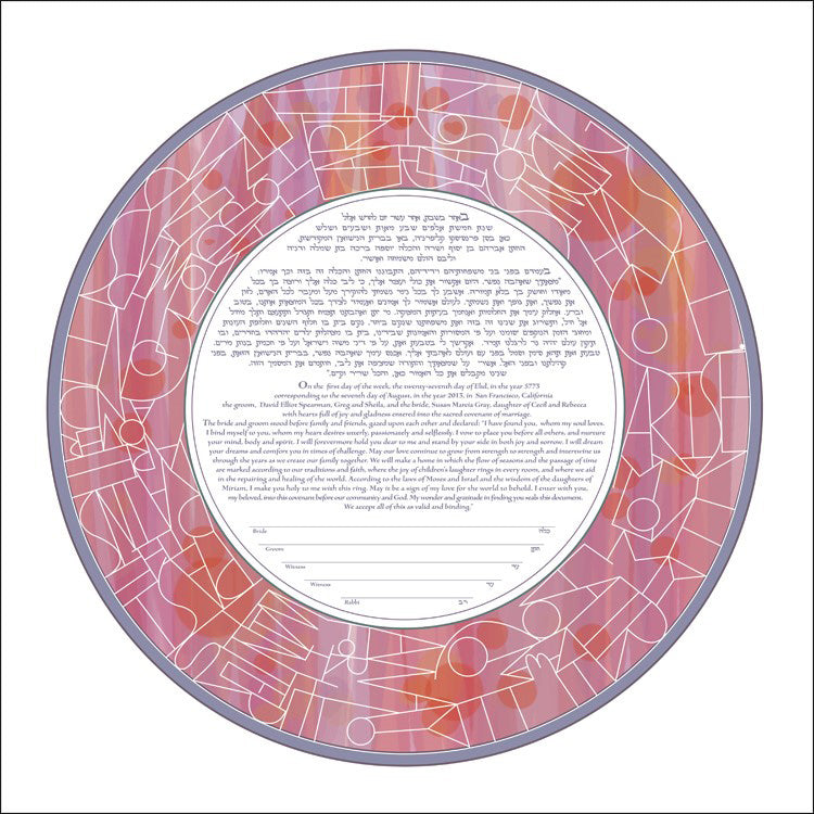Arise My Love Ketubah - Mist by Rachel Deitsch