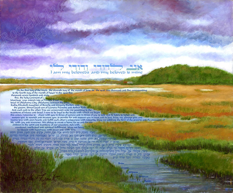 Moon River Ketubah (#700) by Rochelle Frank