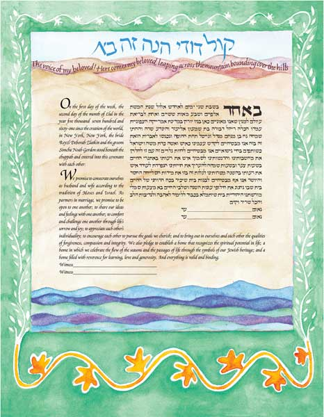 "Mountain ""Jade Green"" Ketubah by Peggy Davis"