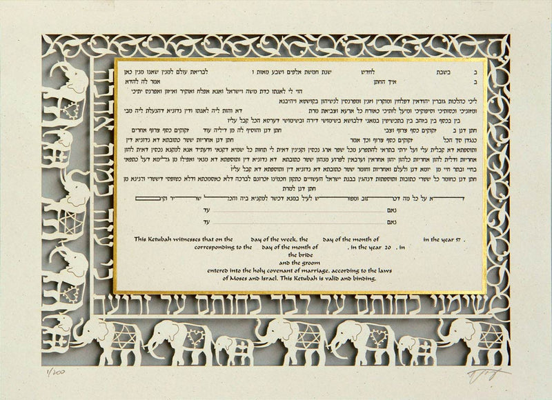 Small - Elephants Ketubah, No Backing by Enya Keshet