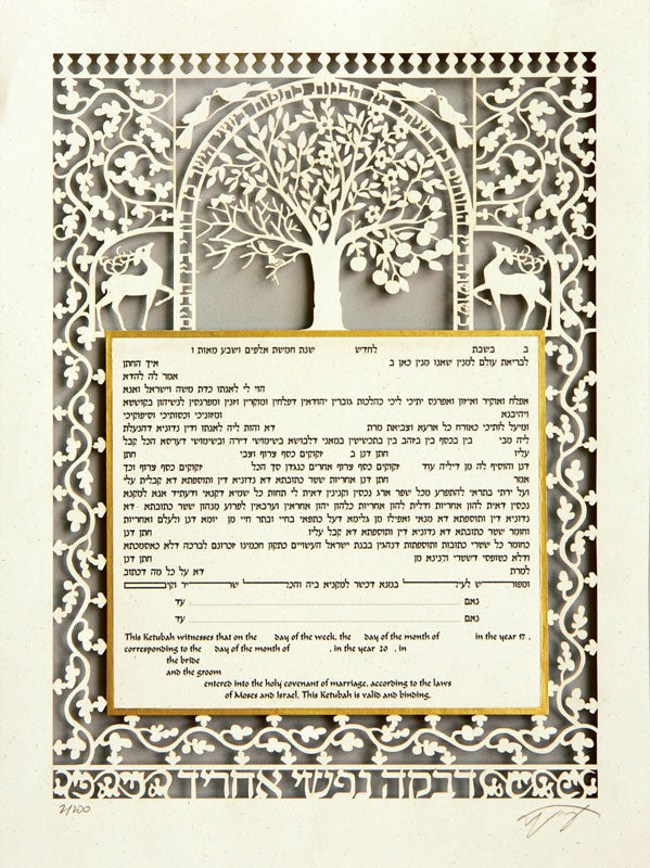 Small - Four Seasons Ketubah, No Backing by Enya Keshet