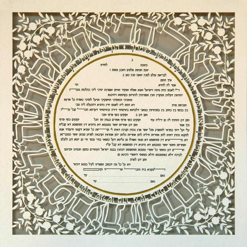 Small - Ring Ketubah, No Backing by Enya Keshet