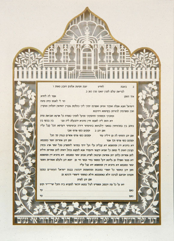 Small - Tuscany Ketubah, No Backing by Enya Keshet
