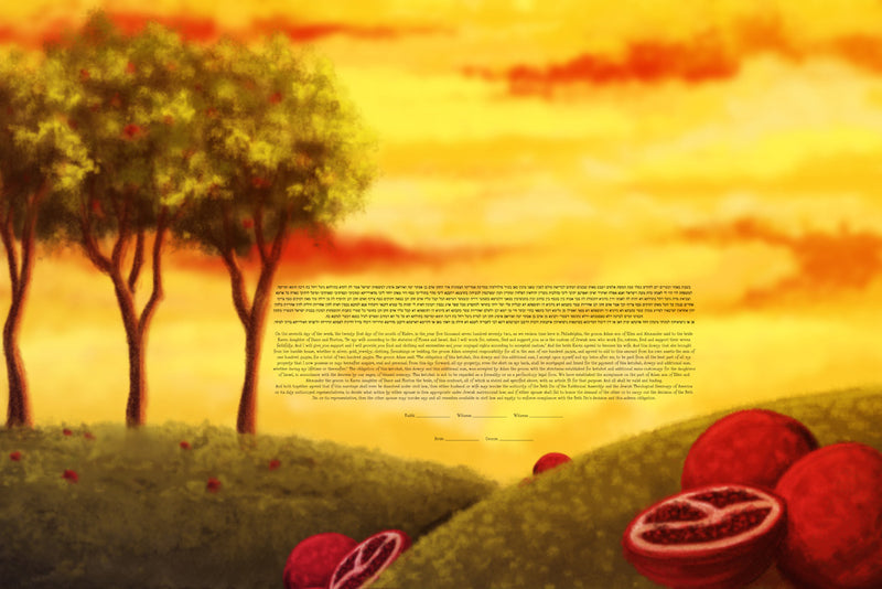 The Pomegranates Ketubah by This is Not a Ketubah