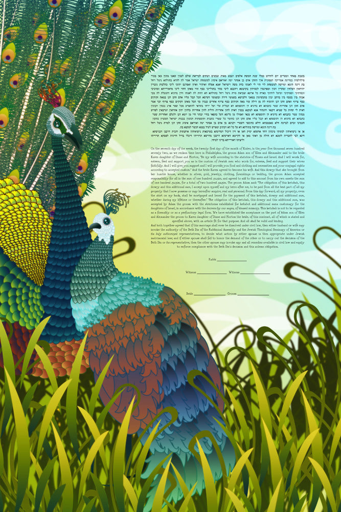 The Regal Peacocks Ketubah by This is Not a Ketubah