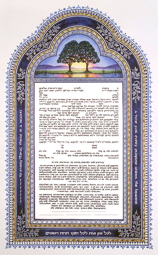 Blue Dawn Silver Edition Ketubah by Robert Saslow