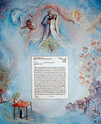 Traditions Ketubah by Howard Fox