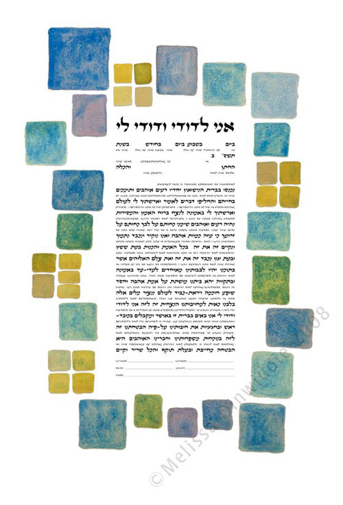 Windows to the Soul 1 (Rectangular)Seaglass Ketubah by Melissa Dinwiddie