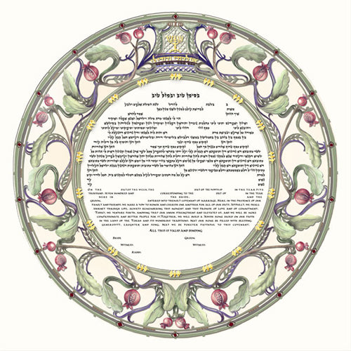 Pomegranate Papercut Ketubah by Danny Azoulay