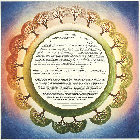 Seasons Eternal Ketubah by Robert Saslow