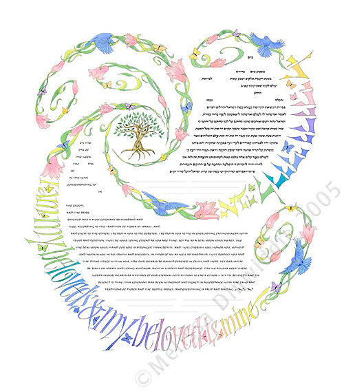 Spiral of Life Ketubah by Melissa Dinwiddie
