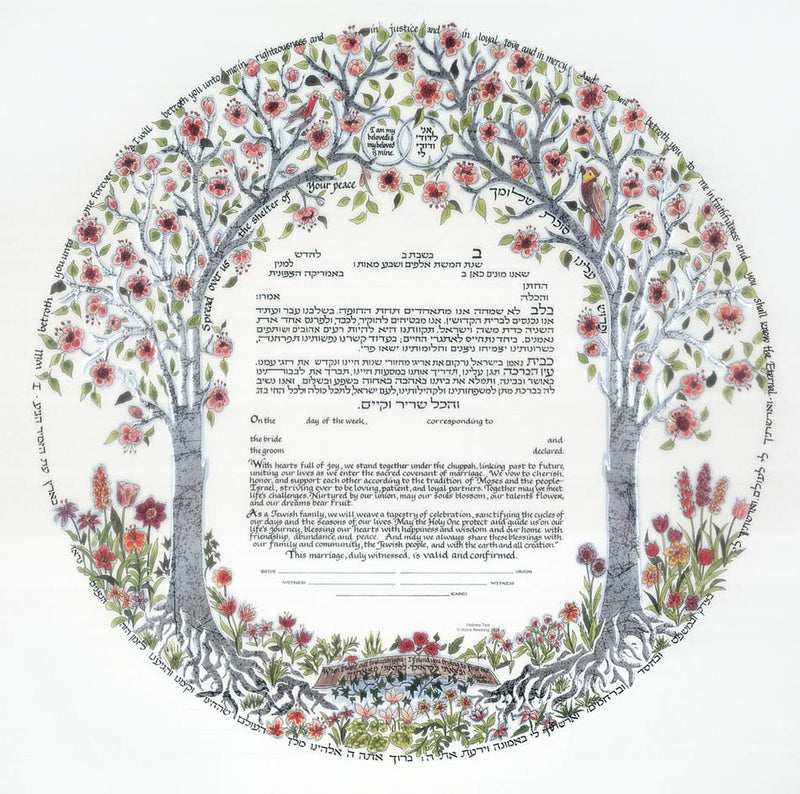 Trees of Life (Silver) Ketubah by Betsy Teutsch