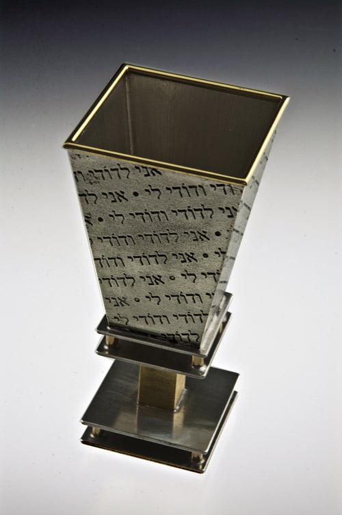 Prayer Collection I am My Beloved's Kiddush Cup by Joy Stember