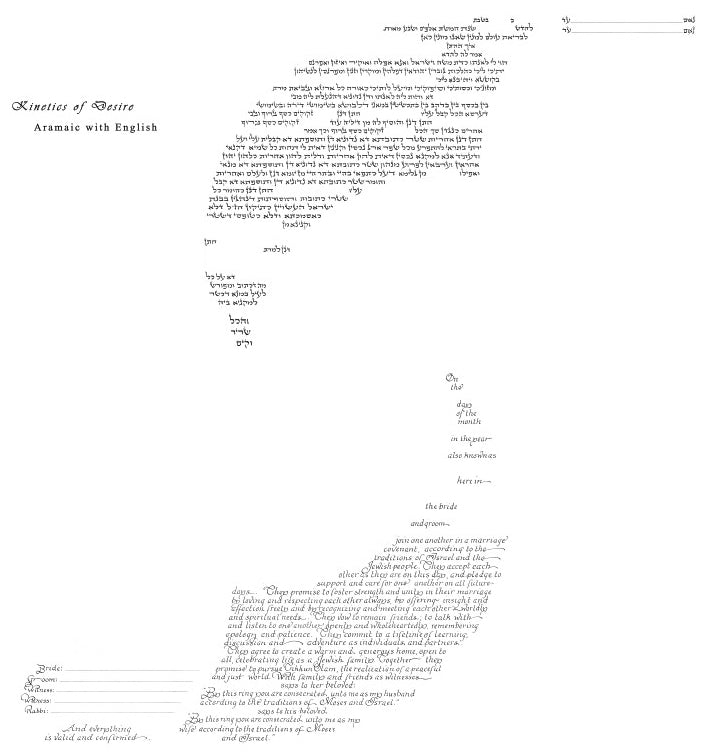 Duet of the Beloveds Ketubah by Amy Fagin
