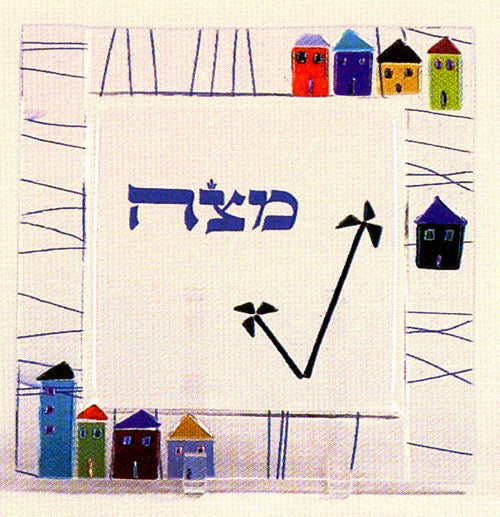 Houses Matzah Tray #430 by Tamara Baskin