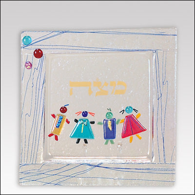 Half Children Motif Matzah Tray #ID 431 10 by Tamara Baskin