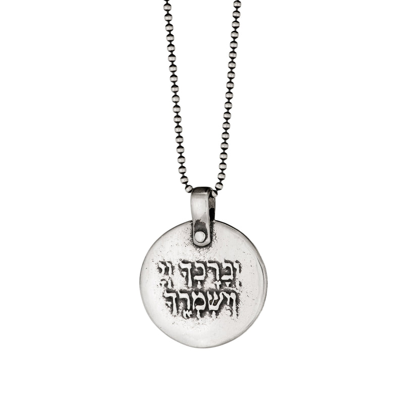 Priestly blessing coin jewelry in sterling silver