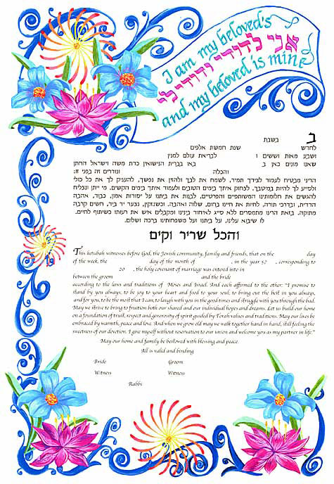 Harmony Ketubah by Cindy Michael