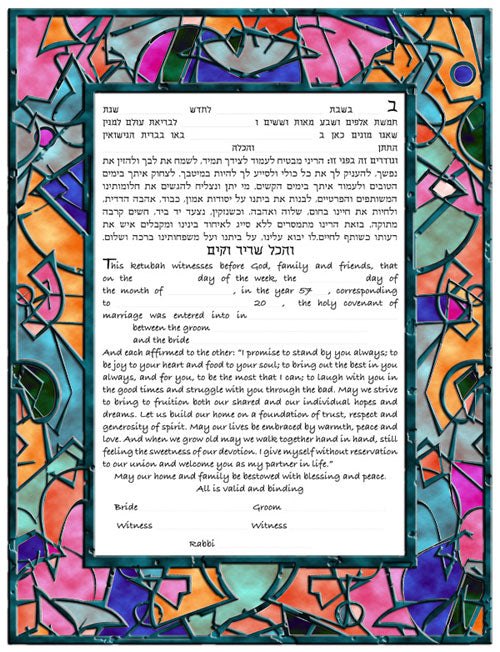 All That Jazz Ketubah by Ray Michaels