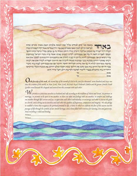 "Mountain ""Desert Red"" Ketubah by Peggy Davis"
