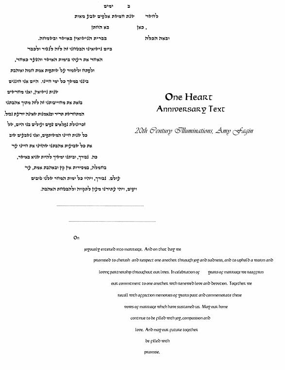 One Heart Ketubah by Amy Fagin