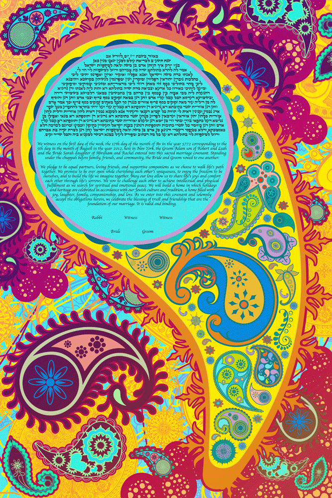 The Paisley Road Ketubah by This is Not a Ketubah