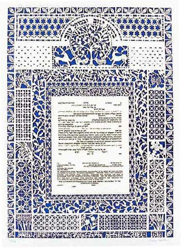The Papercut Ketubah (Blue) Ketubah by Adryn Halter