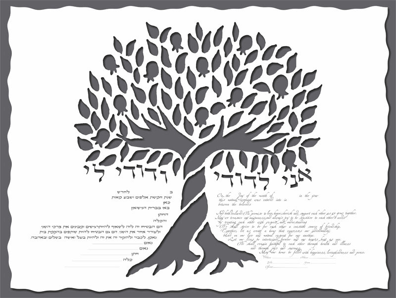 Pomegranate Tree Ketubah in Charcoal by Nehama Samson