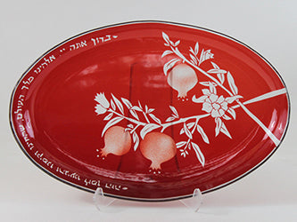 Pomegranate Challah Tray in Glass