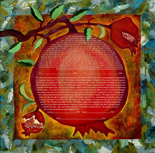 Pomegranate Ketubah by Nishima Kaplan