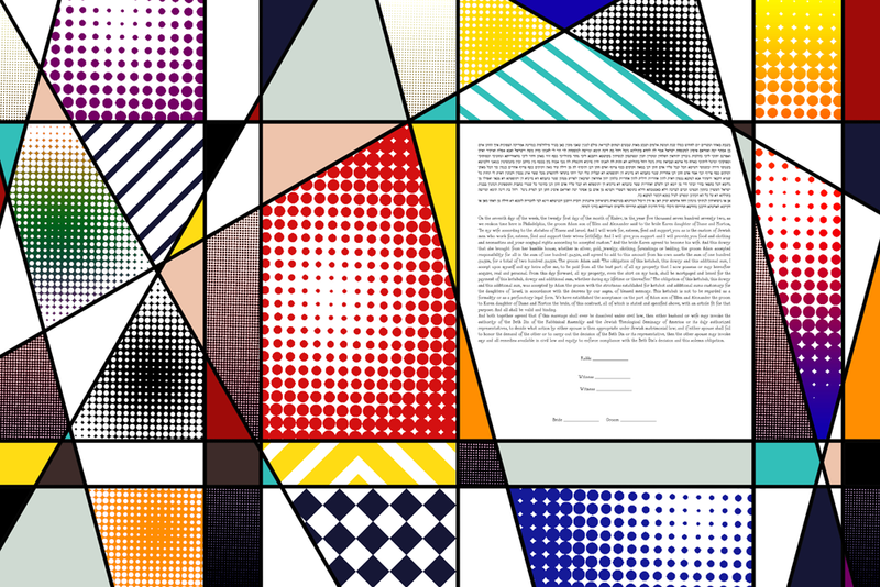 The Pop Spheres Ketubah by This is Not a Ketubah
