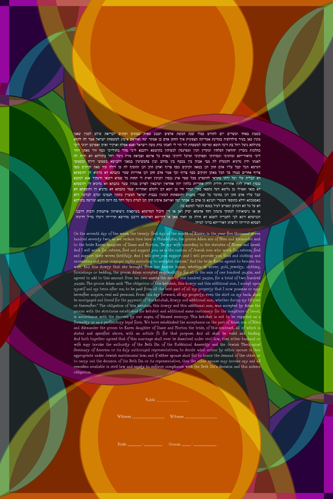 The Retro Slices Ketubah by This is Not a Ketubah
